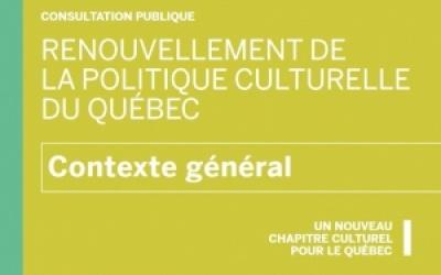 La Ville de Gaspé dépose un mémoire dans le cadre des consultations publiques sur le renouvellement de la politique culturelle du gouvernement du Québec
